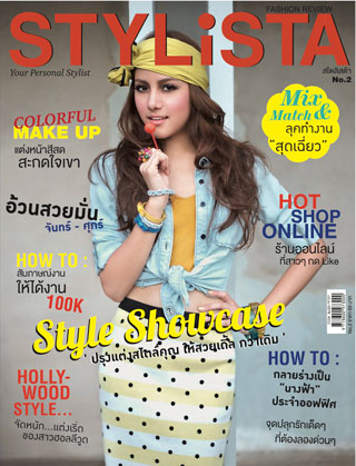 หน้าปก-stylista-august-2012-ookbee