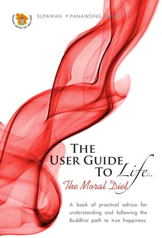the-user-guide-to-life-the-moral-diet-หน้าปก-ookbee
