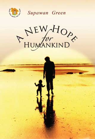 a-new-hope-for-humankind-หน้าปก-ookbee
