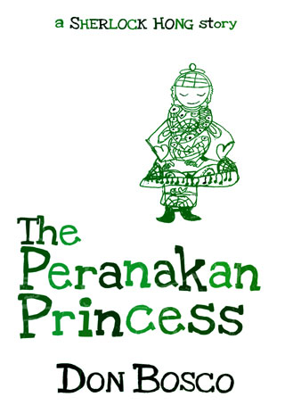 หน้าปก-the-paranakan-princess-ookbee