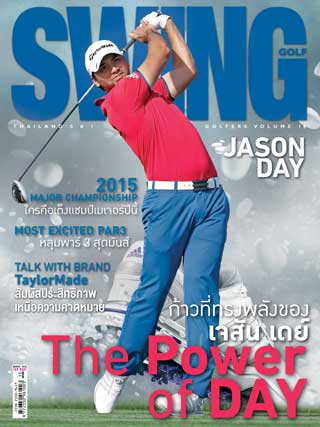 swing-golf-march-2015-หน้าปก-ookbee