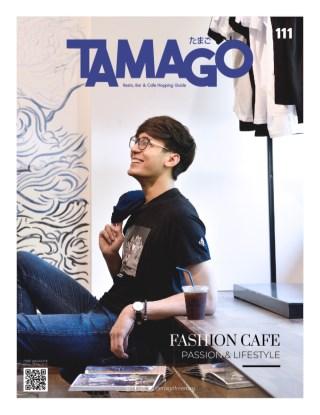 หน้าปก-tamago-april-2019-ookbee