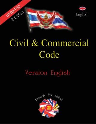 หน้าปก-the-civil-and-commercial-code-venglish-ookbee