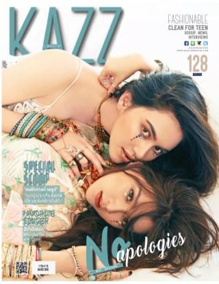 kazzmagazine-no128-หน้าปก-ookbee