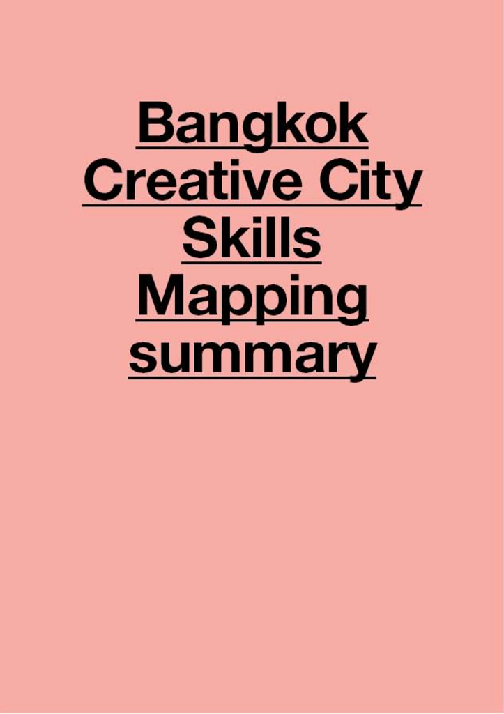 skills-mapping-1-หน้าปก-ookbee