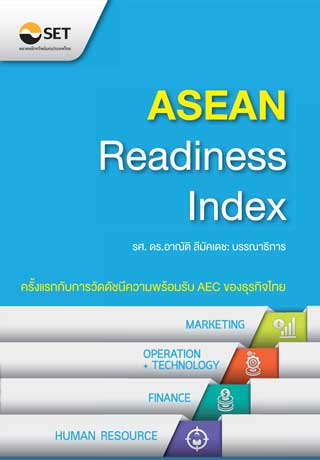 หน้าปก-asean-readiness-index-ookbee