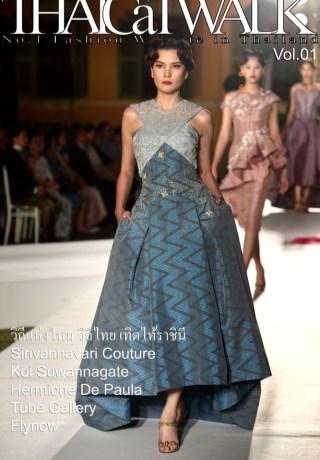 thaicatwalk-v01-หน้าปก-ookbee