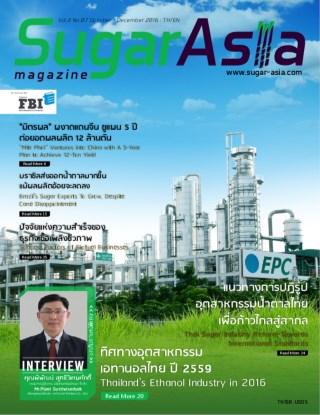 หน้าปก-sugar-asia-magazine-ookbee