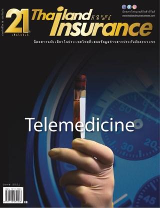 thailand-insurance-thailand-insurance-no191-หน้าปก-ookbee