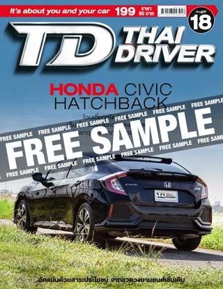 หน้าปก-thai-driver-free-thai-driver-issue-199-ookbee