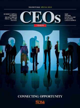 ฐานเศรษฐกิจฉบับพิเศษ-ฐานเศรษฐกิจ-ฉบับพิเศษ-ceos-vision-หน้าปก-ookbee