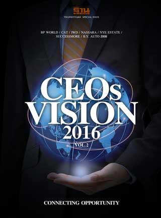 หน้าปก-ฐานเศรษฐกิจ-ฉบับพิเศษ-ceos-vision-2016-vol2-ookbee