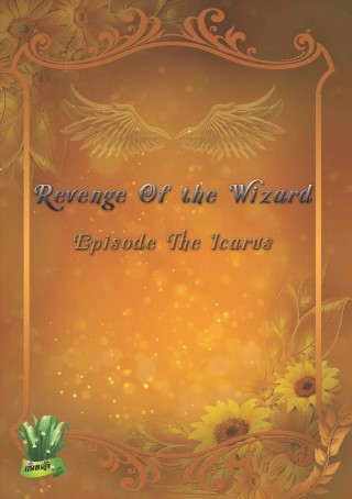 revenge-of-the-wizard-episode-the-icarus-หน้าปก-ookbee