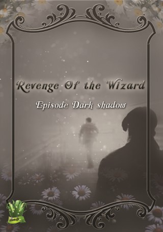 revenge-of-the-wizard-episode-dark-shadow-หน้าปก-ookbee