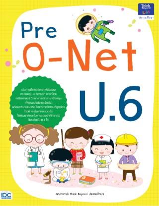 หน้าปก-pre-o-net-ป6-ookbee