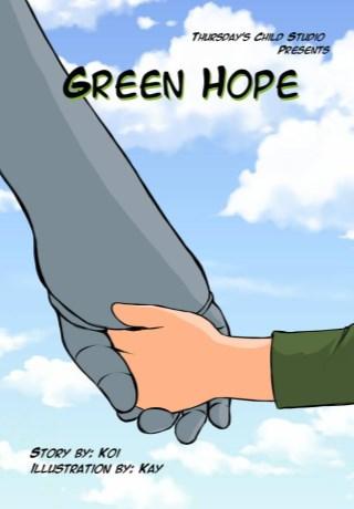 หน้าปก-green-hope-ookbee