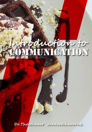 หน้าปก-introduction-to-communication-ookbee