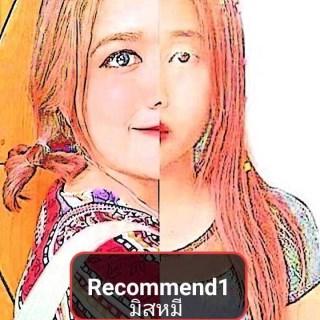 หน้าปก-recommend1-ookbee