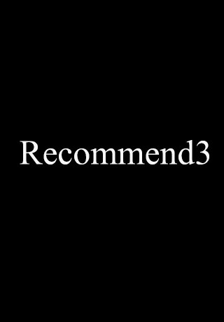 recommend3-หน้าปก-ookbee