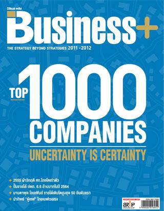หน้าปก-top-1000-the-strategy-beyond-strategies-ookbee