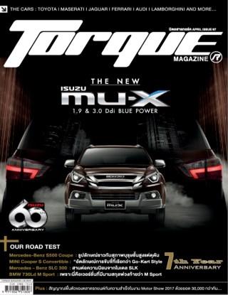 หน้าปก-issue-67-ookbee