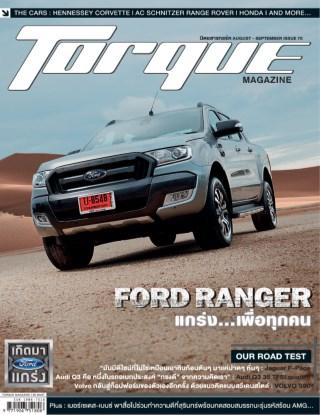 หน้าปก-issue70-ookbee