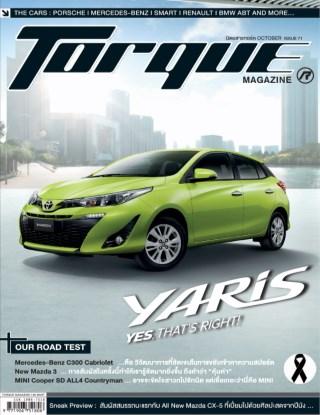 หน้าปก-torque-magazine-71-ookbee