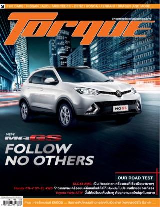 หน้าปก-issue-72-ookbee
