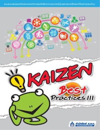 หน้าปก-kaizen-best-practices-iii-ookbee