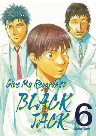 Give-my-regards-to-Black-Jack-Vol.6-หน้าปก-ookbee