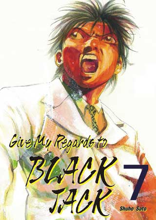Give-my-regards-to-Black-Jack-Vol.7-หน้าปก-ookbee