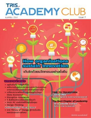 หน้าปก-เมษายน-2561-issue-7-ฟรี-ookbee