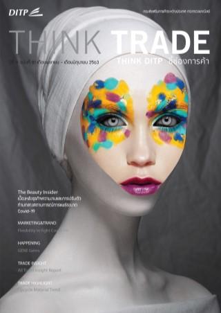 หน้าปก-think-trade-think-ditp-think-trade-think-ditp-vol81-ookbee