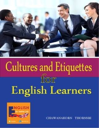 หน้าปก-cultures-and-etiquette-for-english-learners-ookbee