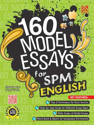 160-Model-Essays-for-SPM-English-หน้าปก-ookbee