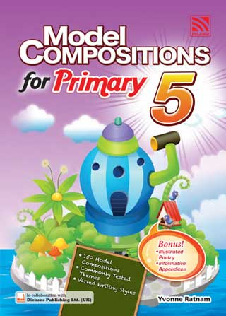 Model-Compositions-Series-(Primary-5)-หน้าปก-ookbee