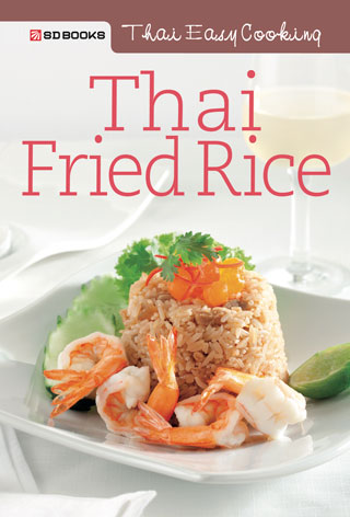 หน้าปก-thai-fried-rice-ookbee