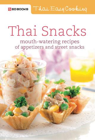 thai-snacks-หน้าปก-ookbee
