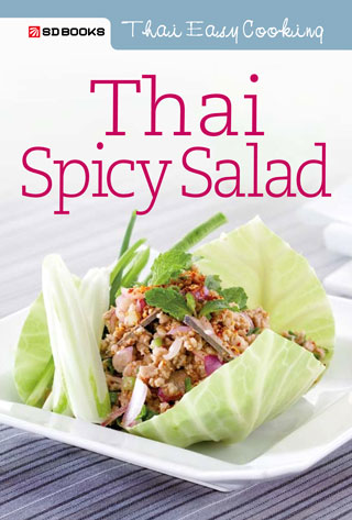 หน้าปก-thai-spicy-salad-ookbee