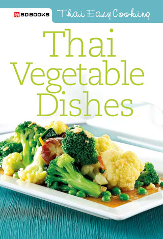 หน้าปก-thai-vegetable-dishes-ookbee