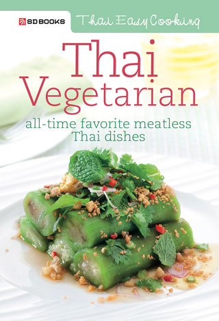 หน้าปก-thai-vegetarian-ookbee