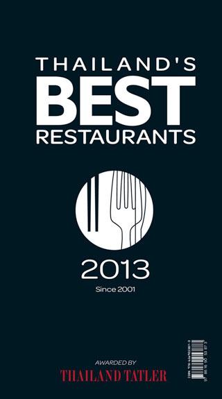 หน้าปก-thailand-best-restaurant-2013-ookbee