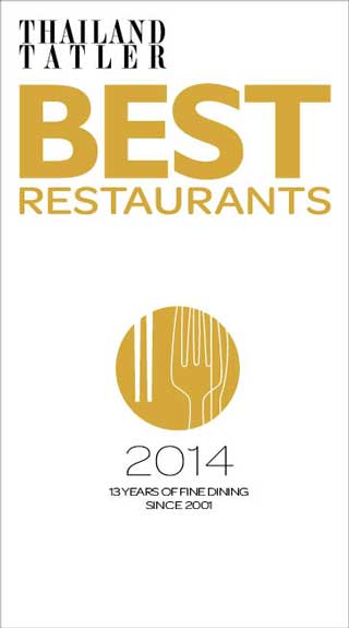 หน้าปก-thailand-best-restaurant-2014-ookbee