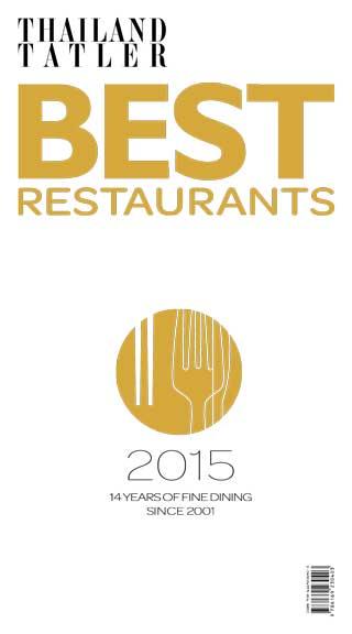หน้าปก-thailand-best-restaurant-2015-ookbee