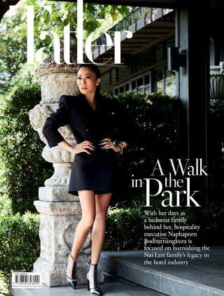 หน้าปก-thailand-tatler-january-2021-ookbee