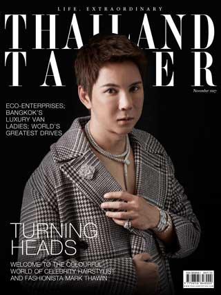 Thailand-Tatler-หน้าปก-ookbee