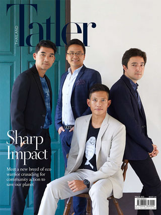 หน้าปก-thailand-tatler-march-2021-ookbee