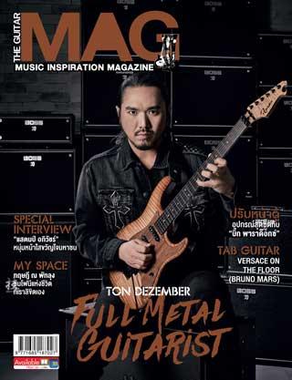 หน้าปก-the-guitar-mag-february-2017-ookbee
