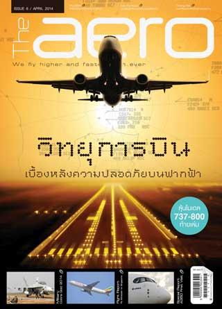 หน้าปก-april-2014-ookbee