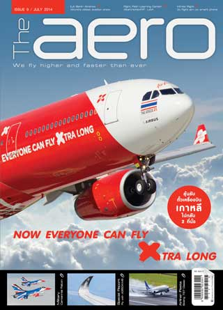 the-aero-july-2014-หน้าปก-ookbee